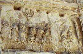 Arch of Titus and the first Jews in Italy